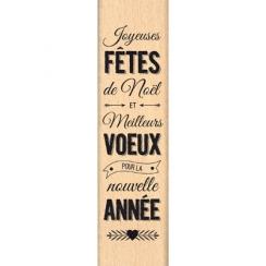 PROMO de -20% sur Tampon bois FÊTES ET VOEUX Florilèges Design