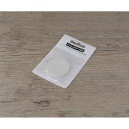 PROMO de -50% sur Etiquettes petits ronds blancs Cook and Gift