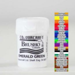 Aquarelle Brusho MOSS GREEN par Colourcraft. Scrapbooking et loisirs créatifs. Livraison rapide et cadeau dans chaque commande.
